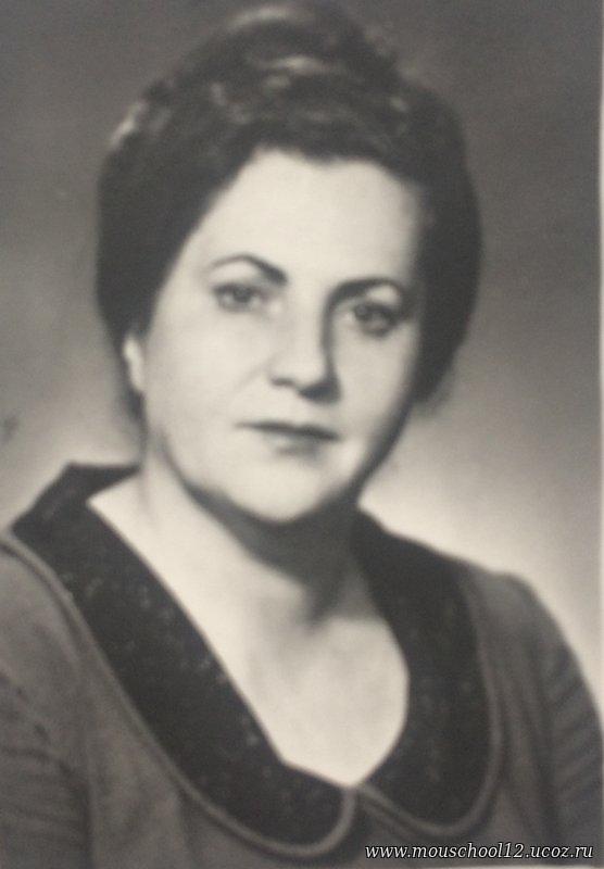 Жигалина Лидия Степановна